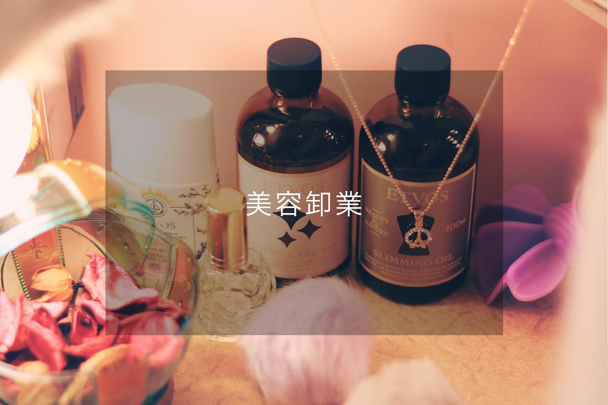 beauty_com