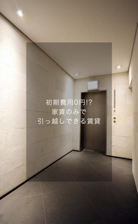 main_hks